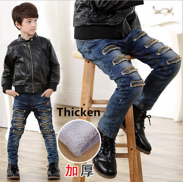 b964a504 $25.45 Children Jeans For Boys Clothing Winter Kids Clothes Teenage Boys  Casual Trousers Denim Hole Jeans 3 4 5 6 7 8 9 10 11 12 Years