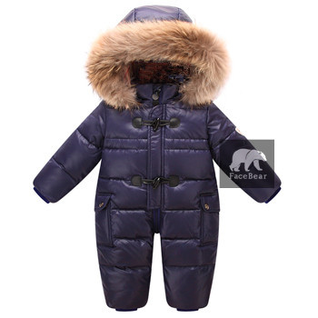 43c73eb4cde Designed for Russian winter baby snowsuit , 90% duck down jacket for girls  coats Winter Park for infant boy snowsuit snow wear